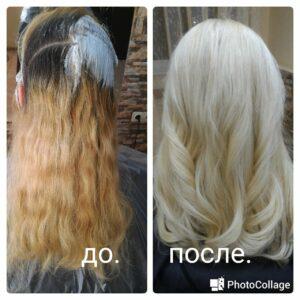 Декапирование волос. Окрашивание платиновый блонд