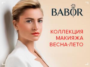 SovKrasoti_400x300